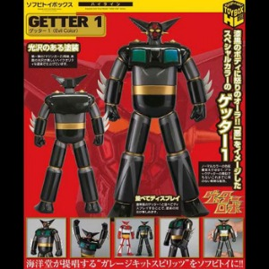 [20년 1분기]KAIYODO - SOFUBI TOY BOX HI-LINE 005: GETTER ROBO GETTER 1 (EVIL COLOR) ★뽁뽁이 안전포장 발송★