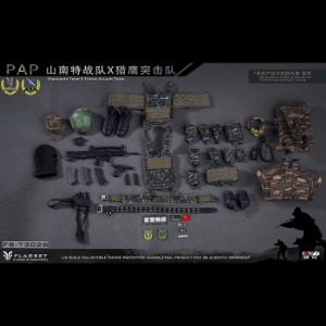 [19년 4분기]Flagset - 1/6 Chinese Armed Police Special team - Shannan detachment / Falcon commando Wudong camouflage suit (FS-73026)☆뽁뽁이 안전포장 발송☆