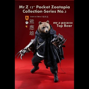 [20년 1분기] MR.Z - 1/6 Pocket Zootopia Collection-Series No.3 TOP BEAR (PZCS008) ◈뽁뽁이 안전포장 발송◈